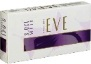 Eve 120 Slim Lights Amethyst cigarettes made in USA, 5 cartons, 50 packs. Free shipping!